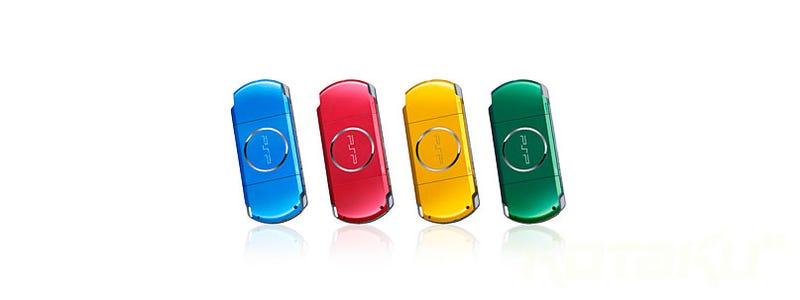 "PSP Gets ""Carnival Colors"""
