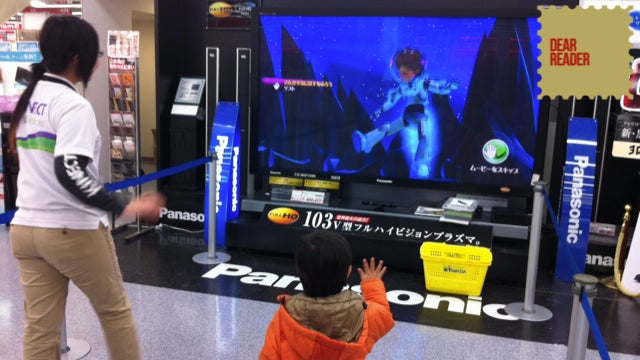 Playing Kinect on Panasonic's 103-Inch Television