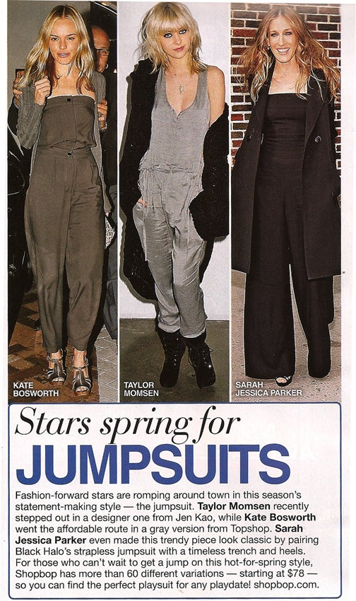 More Evidence That Jumpsuits Are Bad