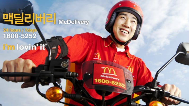 Korean McDonald's Employee Taunted a Customer with Spit