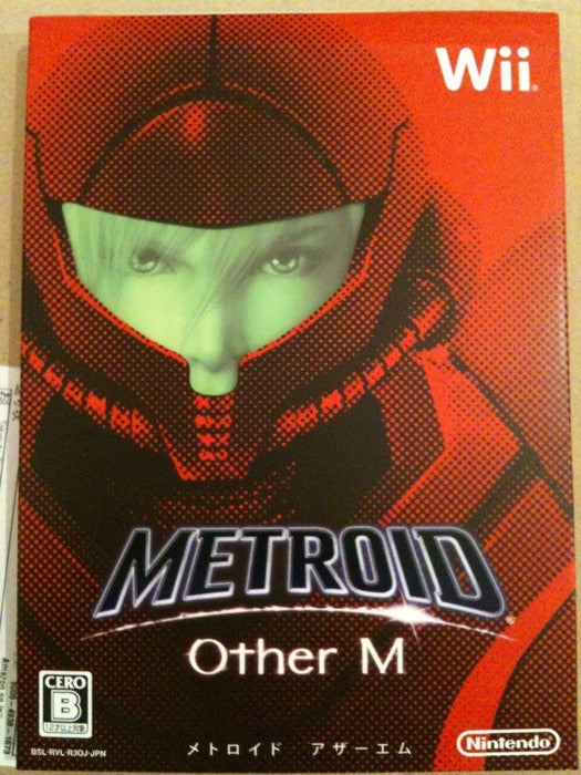 Japanese Box Art Reigns Supreme (The Metroid: Other M Edition)