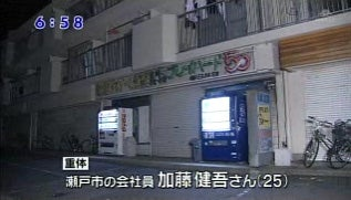 Man Goes Berserk in Arcade, Ends Up Unconscious in the Hospital