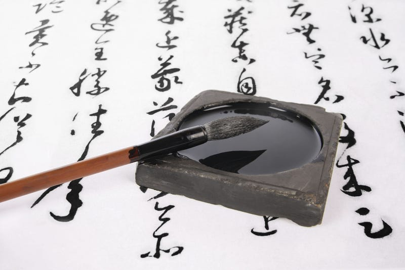 "Zen Koans Explained: ""How to Write a Chinese Poem"""