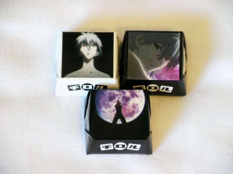 An Obsessive Look At Neon Evangelion Genesis Sweets And Treats