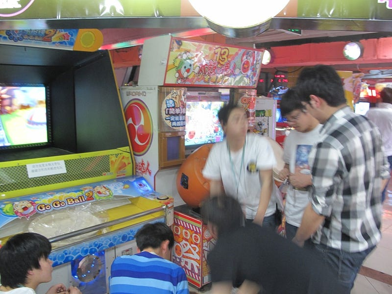 Man Dies At Door Of Video Game Arcade