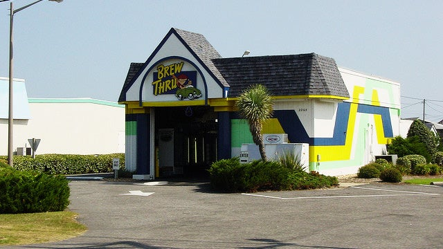 The ten weirdest drive-thrus