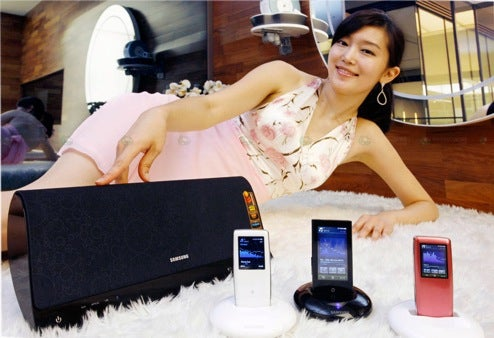 Sumsung's Speaker YA-SBR510 Has Bluetooth Wireless for Your MP3s