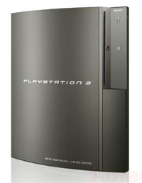 Hey, Britain, Maybe You *Are* Getting The Gun Metal Gray PS3