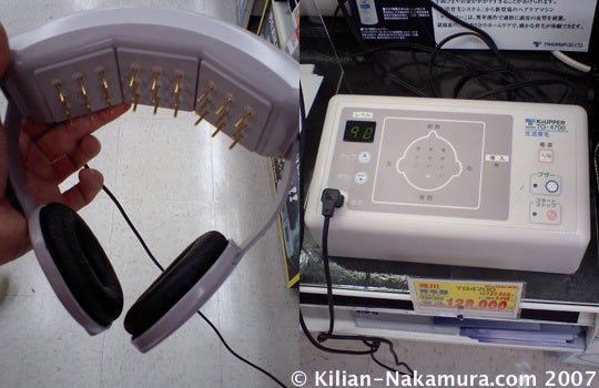 Japanese Hair Growth Gadget Looks Like Electrical Torture