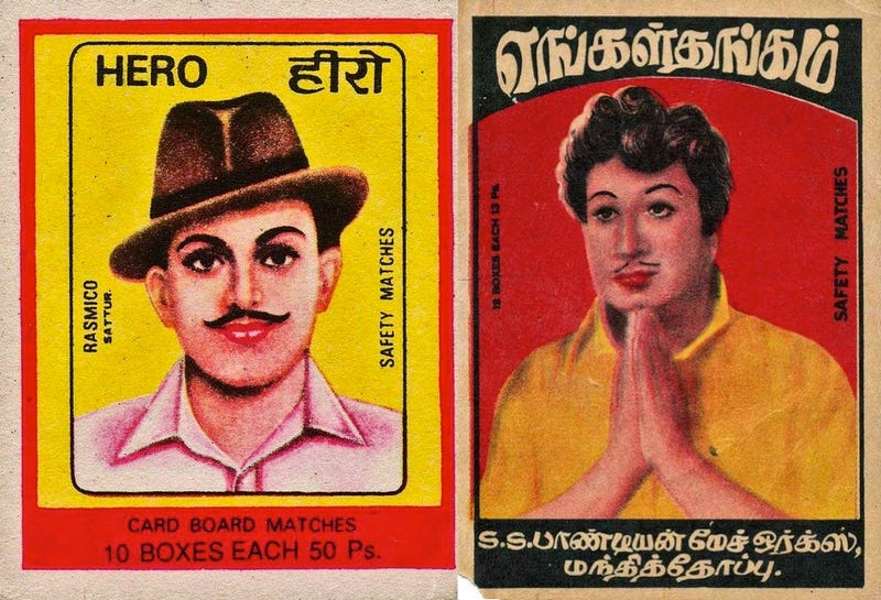 The Weird and Occasionally WTF World of Matchbox Art