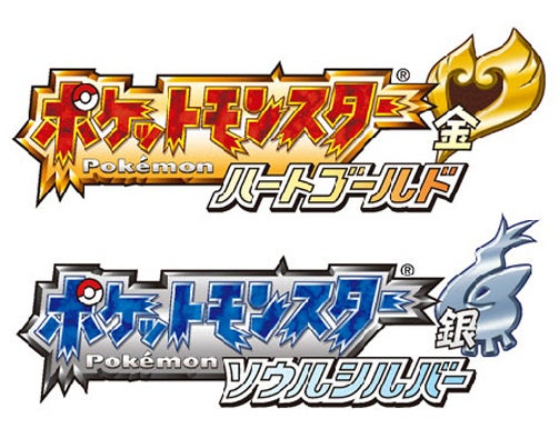 Pokemon Gold And Silver Getting DS Remakes