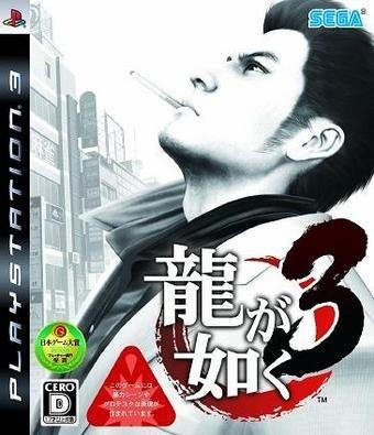 Report: Yakuza 3 is Coming West
