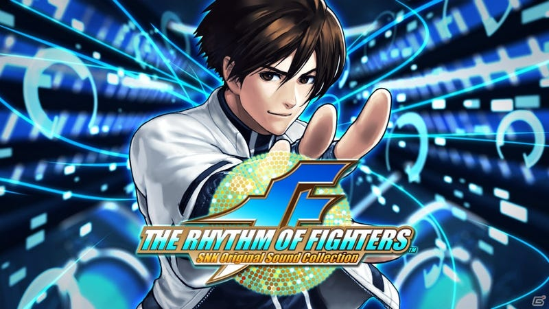We Didn't Ask for This King of Fighters Music Game