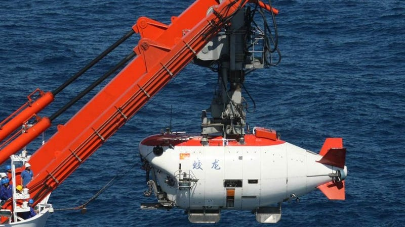 This Chinese Deep Sea Sub Will Plunder the Ocean Floor for Mineral Riches