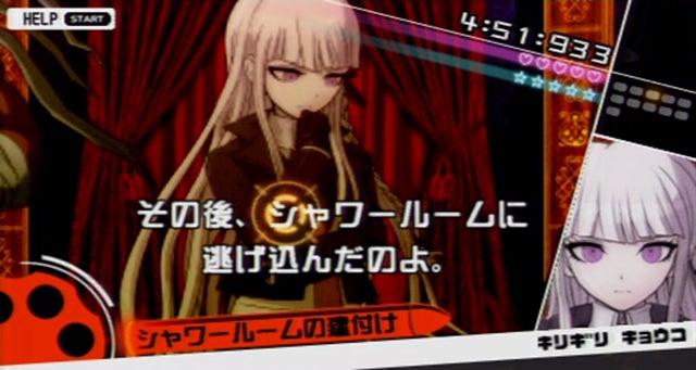 This Game Is Half Zero Escape, Half Ace Attorney