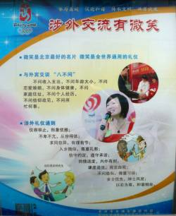 Chinese Taught How To Speak To Foreigners, Wheelchair Athletes