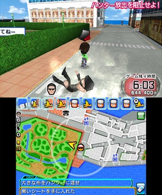 Run for Money Evokes Memories of Pac-Man and Mario Kart