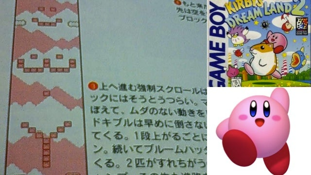 "The Hidden Naked ""Lady"" of Kirby 2"