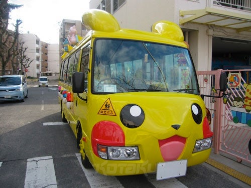The Greatest School Bus In Japan