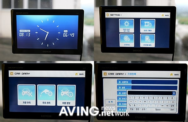 Low-End Korean GPS is Basically High-End 7-Inch Screen PMP, for $190