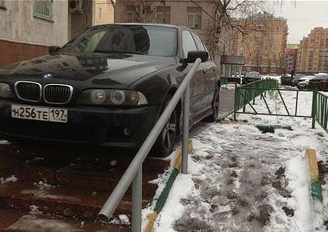 BMW drivers...
