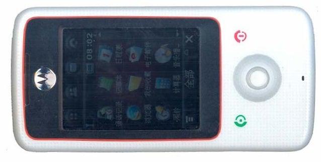 Touchscreen Linux Motorola A810 Smartphone Hits FCC