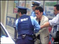 Madman Kills 7 In Akihabara Gadget District Rampage