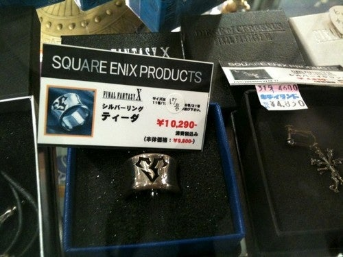 Tokyo's Video Game Toys And Final Fantasy Jewelry, Of Course