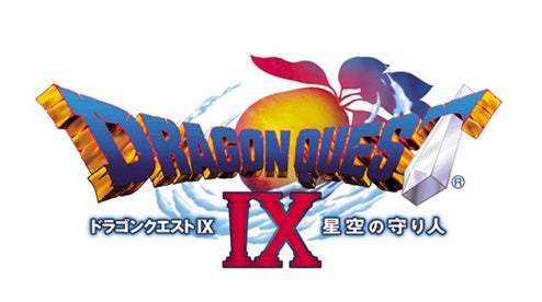 Dragon Quest IX Officially Dated For Japan