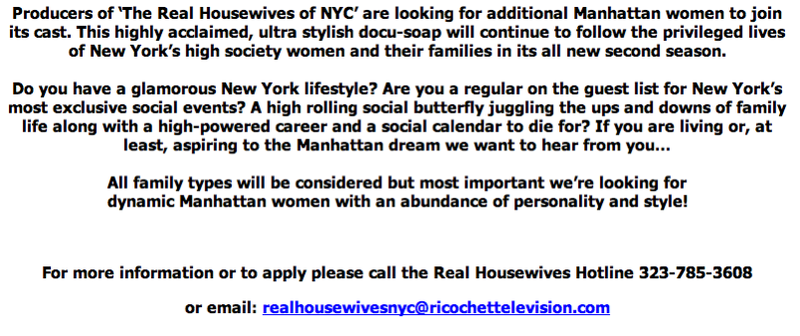 The Real Housewives of New York City Want You!