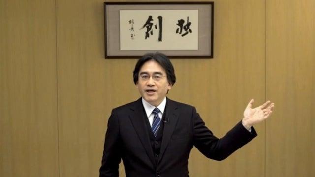 The Idea That Drives Nintendo