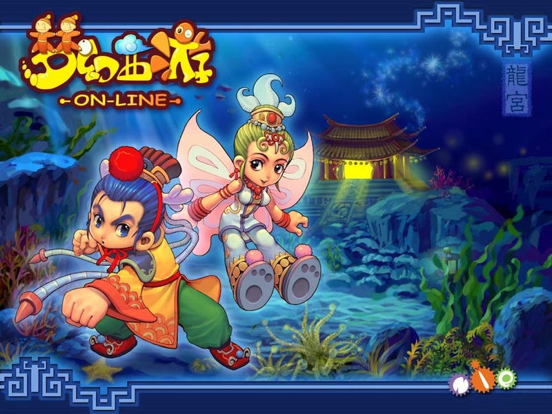 These Are China's Biggest Online Games