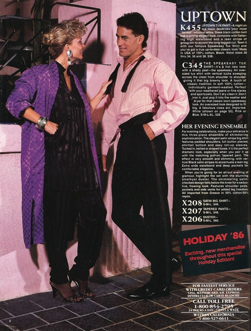 The International Male 1986 Holiday Catalog: The Recockulous Jackpot!