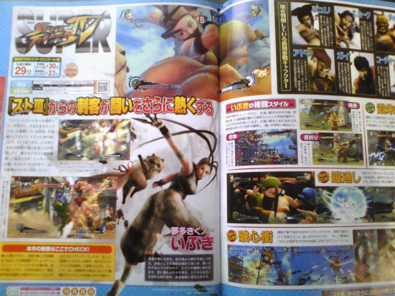 Rumor: Three New Characters Announced For Super Street Fighter IV