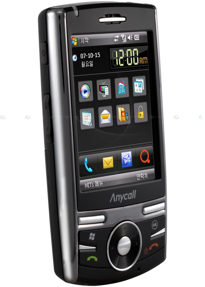 Samsung SPH-M4650, WinMo Smartphone with Multi-touch