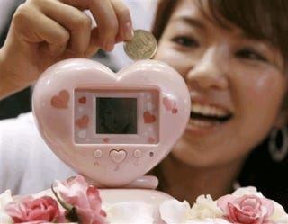 """All You Need is Love from Talking, Romantic """"Handsome Men"""" Piggy Bank"""