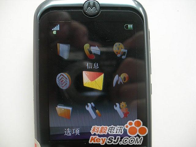 Leaked Photos of Motorola ZN5 Suggest Kodak Camera Partnership