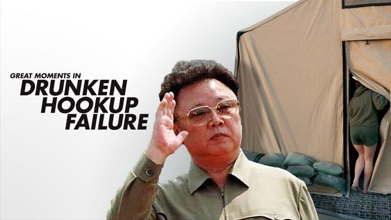 Cockblocked By Kim Jong Il!
