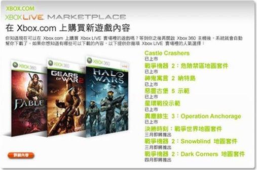 What Is Gears Of War 2: Dark Corners?
