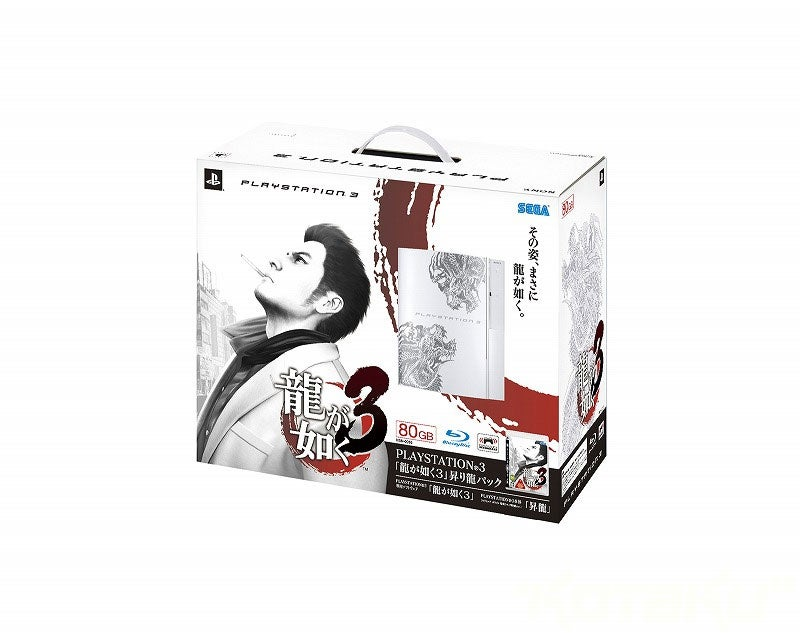 "Limited ""Dragon"" PlayStation 3 Console Is For Japanese Eyes Only"