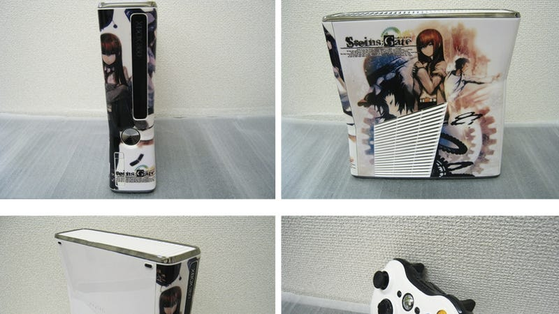 A Limited Edition, Customized Xbox 360 Just For Japan