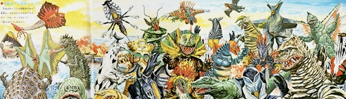 It's a big crazy kaiju party and everyone's invited (except Ultraman)