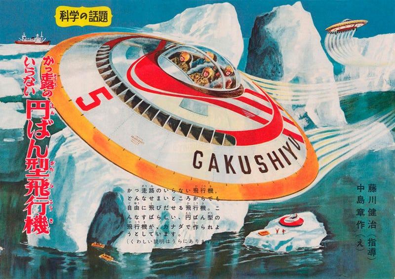 What is happening in this bizarre Japanese retro-futuristic art?
