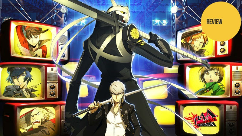 Persona 4 Arena: The Kotaku Review