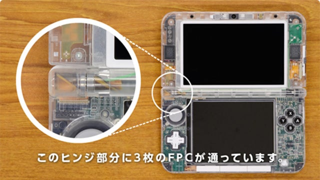 This Is the Nintendo 3DS XL I Want: The Transparent One.