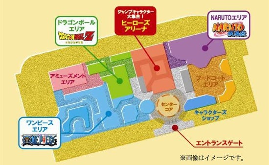 Japan is finally building the ultimate anime theme park