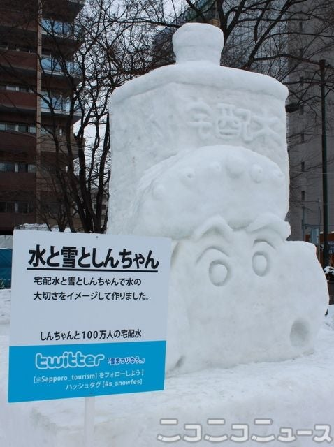 Truly Nerdy Snow Sculptures