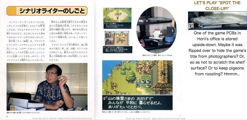 Dragon Quest Was Made By Dudes, Pencils And Cigarettes