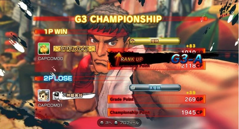 Free Street Fighter IV Championship Mode Dated, Brings New Features