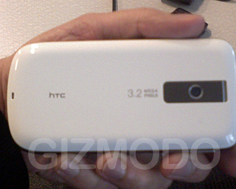 Android G2 Photos: Thinner and No Keyboard